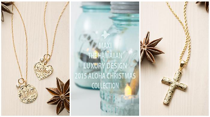 クリスマス限定商品2015