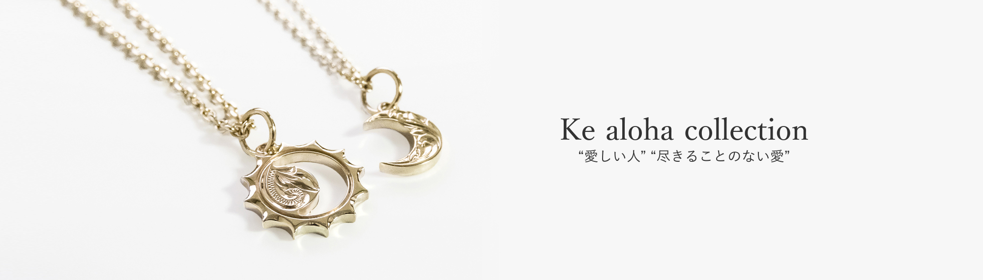 Ke aloha collection