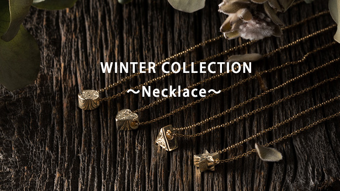 2018 winter collection