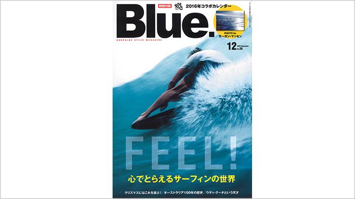 雑誌Blue.掲載商品