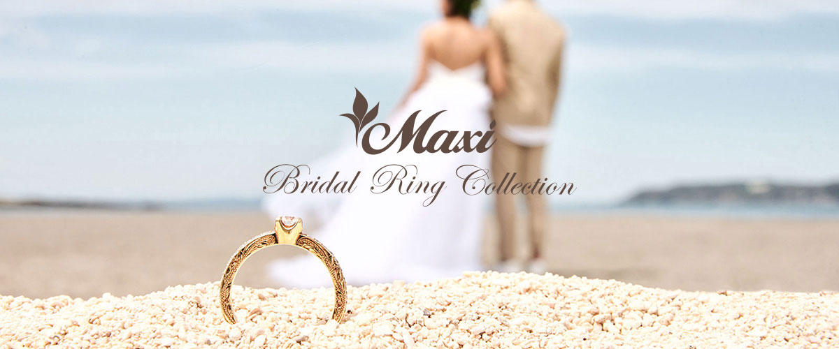 Maxiブライダルリングコレクション